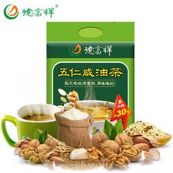 超级白菜日:                                德富祥 五仁咸油茶 40g*12小袋