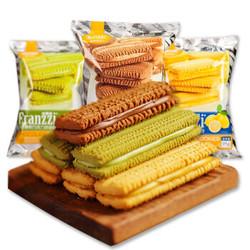 Franzzi 法丽兹 夹心曲奇饼干 95g*3袋