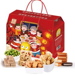 京东PLUS会员:                                佬食仁 家的味道零食礼盒 600g
