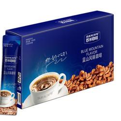 移动端:                                SUKACAFE 苏卡咖啡 蓝山风味咖啡 15g*30条