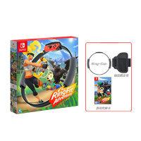 Nintendo 任天堂 Switch游戏卡带《健身环大冒险》开箱版 折合475.86元