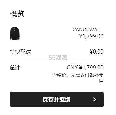 【单件包邮最后一天】CANOTWAIT_ 陈伟霆潮牌玫瑰花贴布帽衫