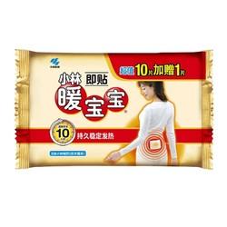 KOBAYASHI 小林制药 即贴暖宝宝 11片