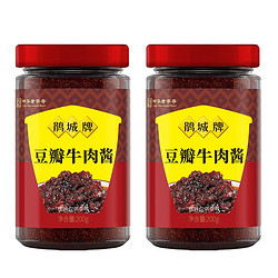 juanchengpai 鹃城牌 牛肉酱 200g*2瓶