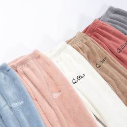 雅澜清 儿童珊瑚绒 保暖裤