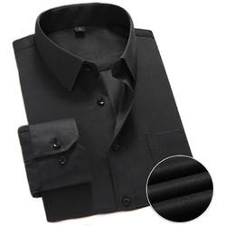 23日0点:易文 男式长袖衬衫   多色可选
