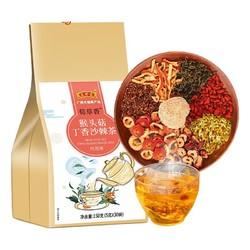 王老吉 荀草香 猴头菇丁香沙棘茶 150g