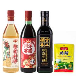 23日0点:BAONING VINEGAR 保宁醋 调味料 4件组合
