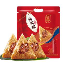 23日0点:红船 嘉兴肉粽子 160g*11个