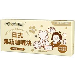 88VIP:好米畈 日式果蔬咖喱块 100g