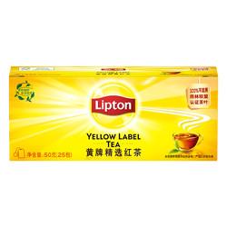 88VIP:Lipton 立顿 黄牌精选红茶 2g*25包
