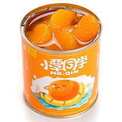 小覃同学 橘子罐头精选鲜嫩蜜橘休闲食品糖水橘子罐头礼盒装 312g*单罐
